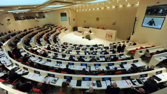 Комиссия Грузии одобрила проект новейшей редакции конституции