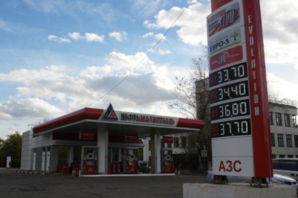 Бензин вСША стал дешевле, чем в РФ