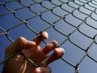 В России осужденному азербайджанцу вынесли еще один приговор