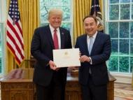 Трамп о сотрудничестве США и Казахстана