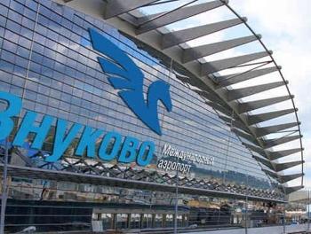 В московском аэропорту задержали мигранта с порохом и патронами