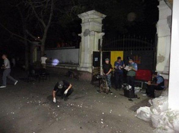 Взрыв около волонтерського центра вОдессе