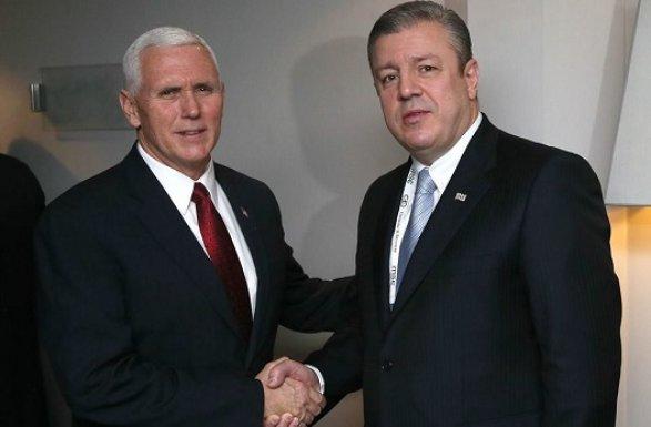 Премьер Квирикашвили встретился сДональдом Трампом иМайком Пенсом