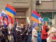 Флаг «НКР» на улицах Москвы. России сказать нечего