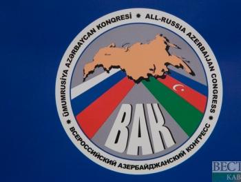 В России ликвидировали азербайджанскую диаспору