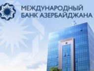 Межбанк и Палата на ровном месте создали панику в Азербайджане