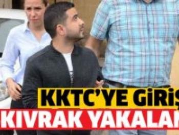 Рамиза Асланлы арестовали при попытке бежать на Кипр