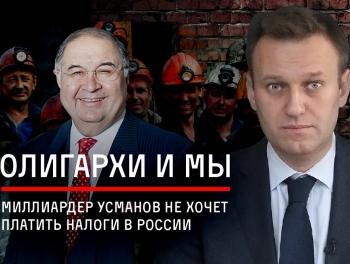 Навалились проблемы на Россию с Навальным