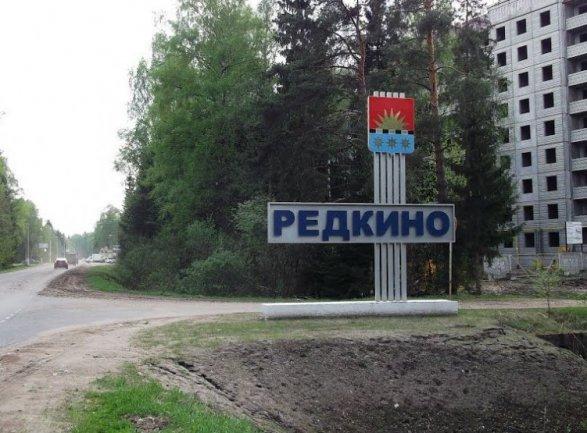 ВТверской области мужчина застрелил восемь человек