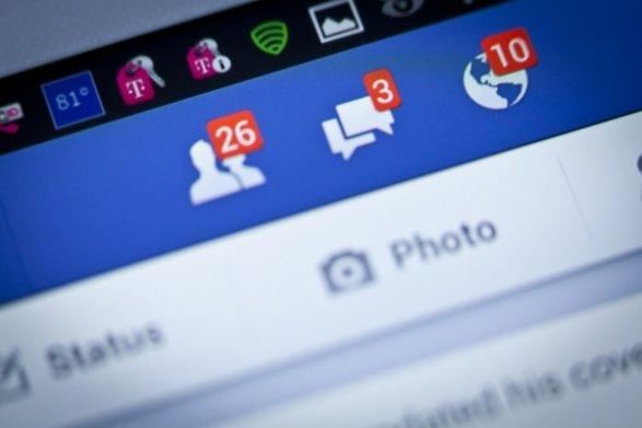 Фейсбук научат распознавать настроение людей