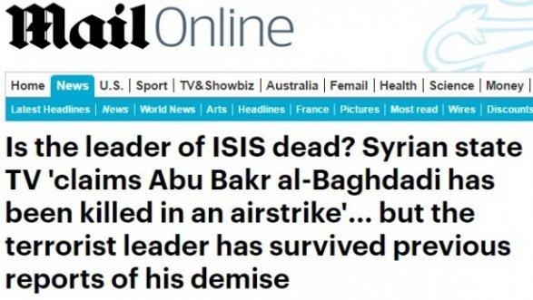 CМИ проинформировали обуничтожении главаряИГ Абу Бакр аль-Багдади