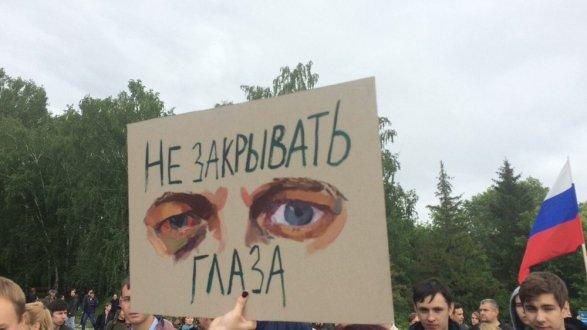 ВКремле отреагировали нарешение перенести акцию оппозиции наТверскую