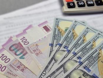 Центробанк о новом курсе маната