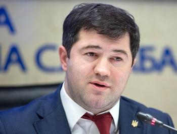 Украина не выдаст Насирова Азербайджану Антикоррупционное бюро Украины отвечает на запрос haqqin.az