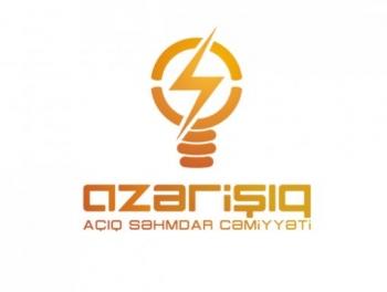 «Азеришыг» перешло на усиленный режим работы