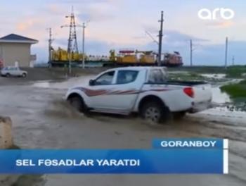 Селевые потоки затопили Геранбой фото; видео
