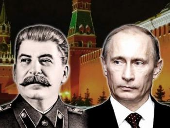 Пушкина, Сталина и Путина признали выдающимися личностями Опрос в России