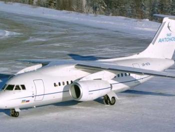 Россия прекращает производство Ан-148