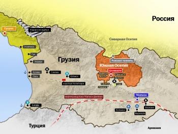 Между Ереваном и Тбилиси зреет конфликт haqqin.az из Тбилиси