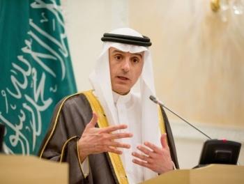 Саудовская Аравия отказывается от переговоров с Катаром