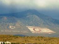 Почти приговор: Второе турецкое государство!