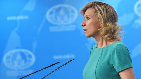 Вашингтон отказывается выдавать визы русским  дипломатам— МИДРФ