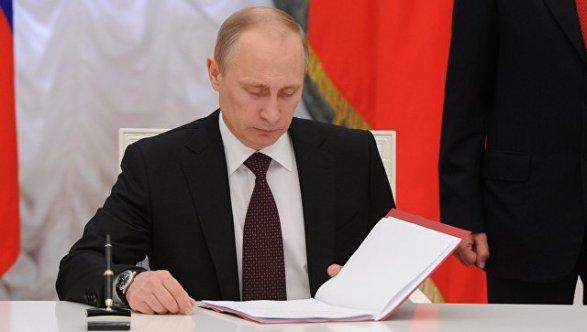 Путин подписал закон озапрете анонимайзеров