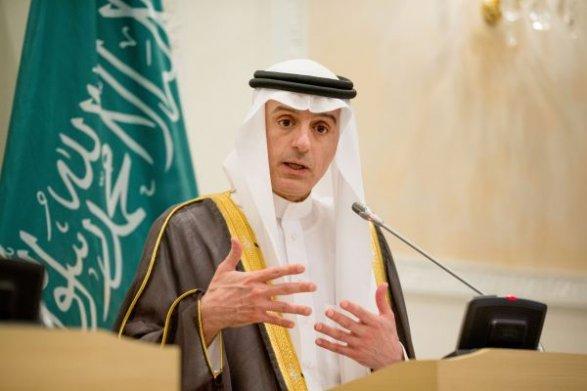 СМИ: арабские страны обсудят введение новых санкций в отношении Катара