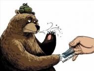 ...А Россия заблокирует счета Трампа в Сбербанке!