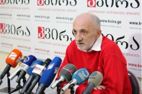 Саакашвили несможет выехать изсоедененных штатов — Все паспорта аннулированы