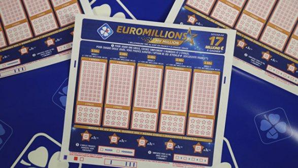 В Великобритании ищут победителя лотереи, выигравшего более 50-ти млн. фунтов