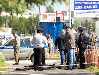 ИГИЛ взяла на себя ответственность за атаку на Сургут