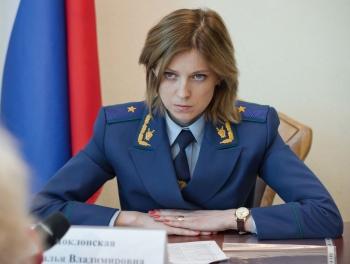 Знакомьтесь: генерал Няша! Или будущий кандидат в президенты России!