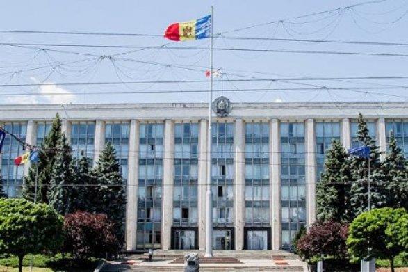 ВКишиневе местное НАБУ обыскивает Кабмин