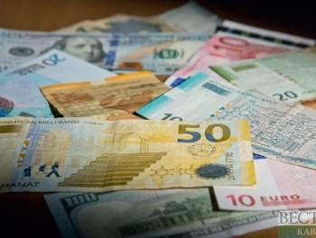 Евро подорожал