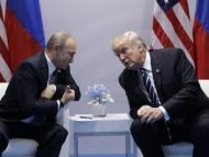 Путин и Трамп скрепили Россию и США одной цепью