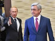 Россия указала Еревану на его место