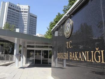Анкара против независимости Курдистана Резкое заявление МИД