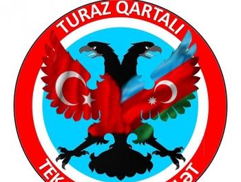 Азербайджанские и турецкие ВВС проведут совместные учения