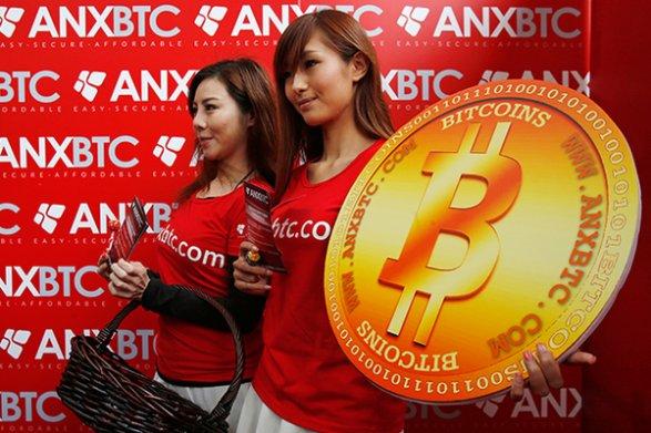 Ведущая криптовалютная биржа Китая объявила опрекращении торгов