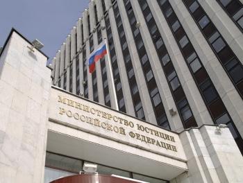 Россия окончательно упразднила азербайджанскую диаспору