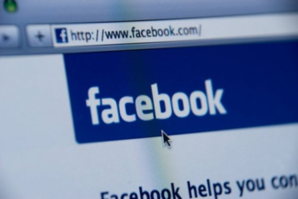 Фейсбук предоставит съезду США данные о«российском вмешательстве»