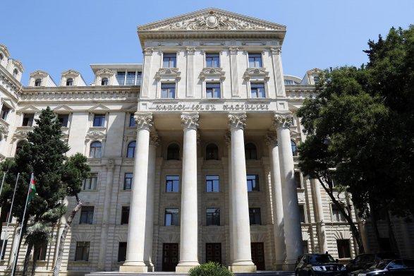 Баку внес в«черный список» американских конгрессменов