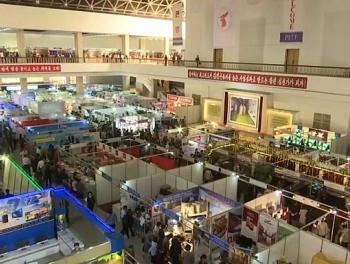 Международная торговая ярмарка в Пхеньяне Несмотря на санкции