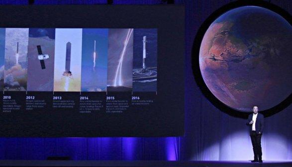 Маск предложил использовать ракеты для перелетов поЗемле