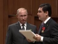 Путин у Туркменбаши