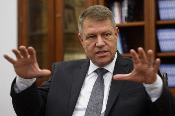 НАТО не грозит РФ - президент Румынии