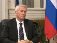 Генсек Совета Европы открыто поддержал Россию и Армению