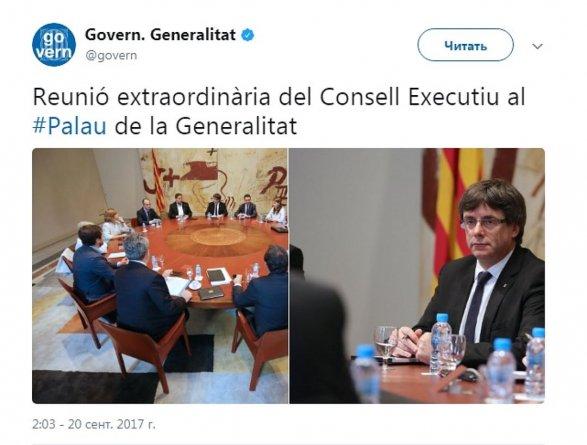 Кабмин  Испании проведет экстренное совещание  из-за Каталонии