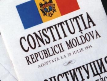 В Молдове хотят изменить название госязыка